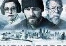 Star Movies 6/11: Snowpiercer