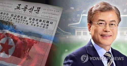"""Hàn Quốc cảnh báo Triều Tiên đừng """"dại"""" thử hạt nhân 1"""