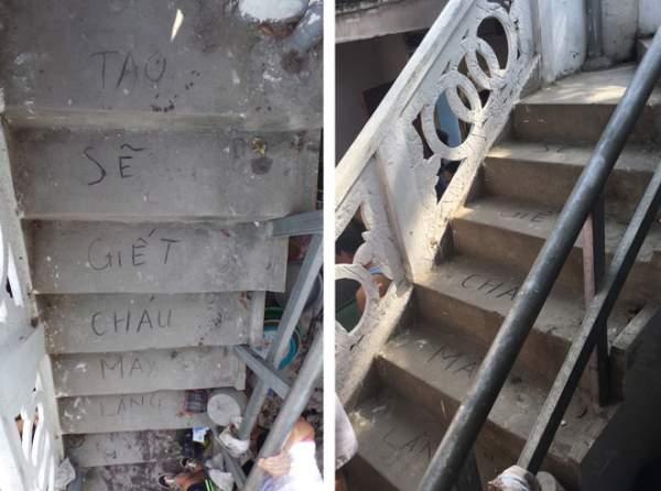 Nóng 24h qua: Bé trai chết bất thường, phát hiện dòng chữ bí ẩn ở cầu thang 1