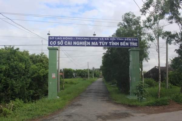 50 học viên ở Bến Tre trốn khỏi trại cai nghiện ma túy 1