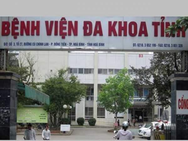 Công an Hòa Bình phản hồi kiến nghị cho bác sĩ Lương tại ngoại 3