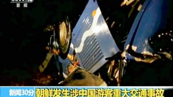 Ông Kim Jong-un tới Đại sứ quán Trung Quốc chia buồn vụ tai nạn thảm khốc 5