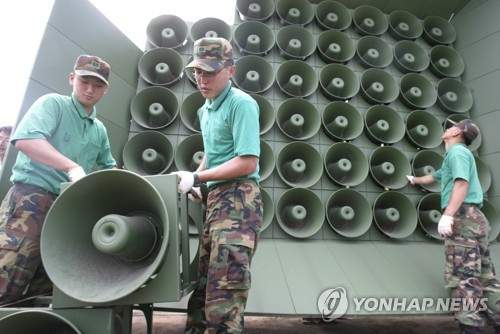 Hàn Quốc dỡ bỏ loa phóng thanh chống Triều Tiên dọc biên giới 2