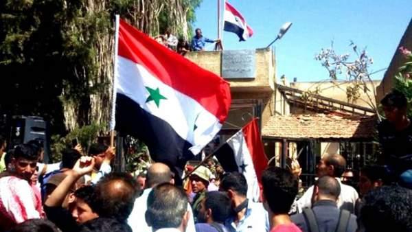 Quân Syria cắm cờ chiến thắng ở cái nôi cuộc nội chiến 1
