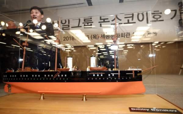 Thực hư doanh nghiệp Hàn Quốc tìm thấy tàu chở hơn 200 tấn vàng 1