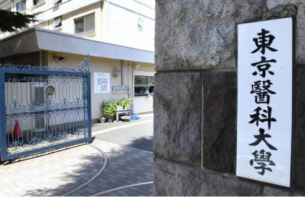 Đại học danh giá Nhật Bản bị nghi sửa điểm thi để hạn chế nữ sinh vào trường 1