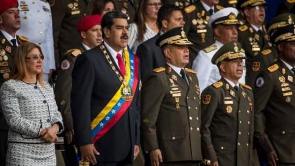 Tổng thống Venezuela bị tấn công bằng máy bay không người lái mang thuốc nổ 1