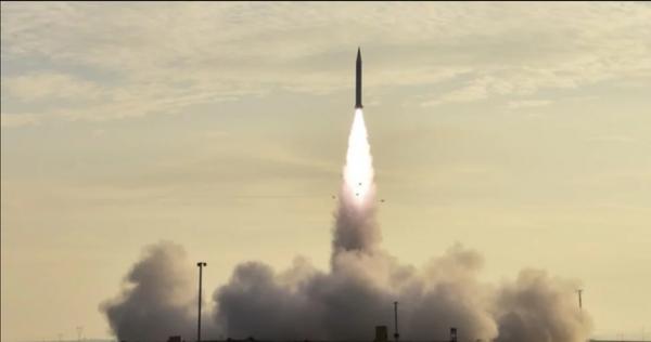 Trung Quốc công bố video thử tên lửa siêu thanh 1