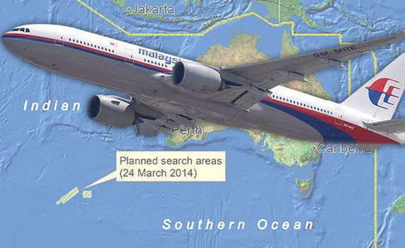 Pháp vào cuộc điều tra vụ mất tích máy bay MH370 1